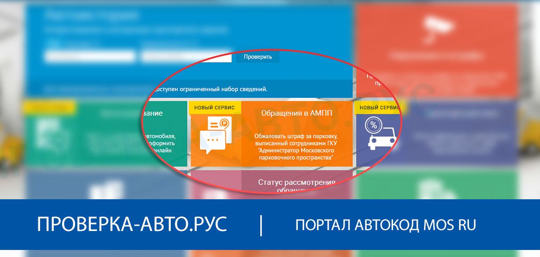 Область применения Ключ директораПрофессионал